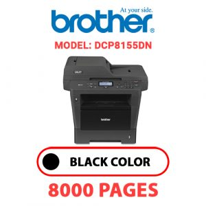DCP8155DN 1 - Brother Printer