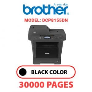 DCP8155DN - Brother Printer