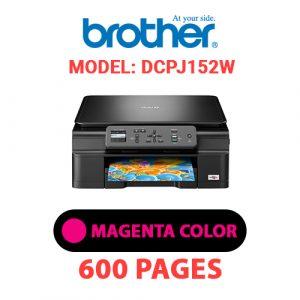 DCPJ152W 2 - Brother Printer