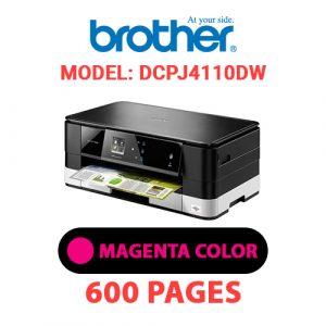 DCPJ4110DW 2 - Brother Printer