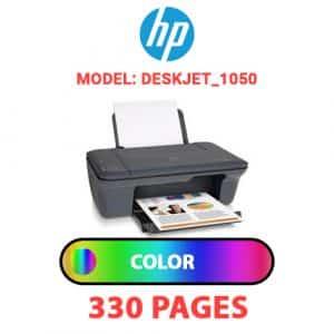 Deskjet 1050 1 - HP Printer
