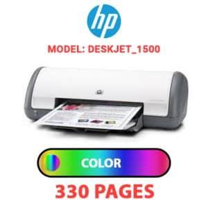 Deskjet 1500 1 - HP Printer