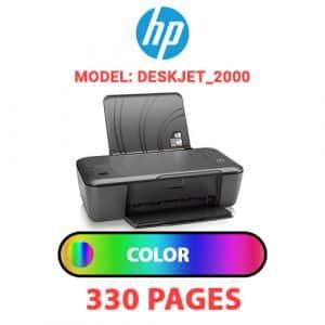 Deskjet 2000 1 - HP Printer
