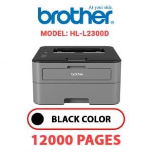 HL L2300D - Brother Printer