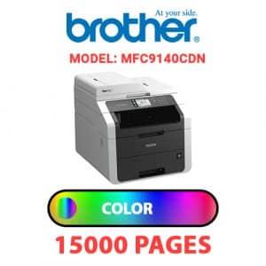 MFC9140CDN 4 - Brother Printer