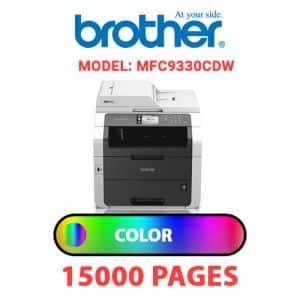MFC9330CDW 4 - Brother Printer