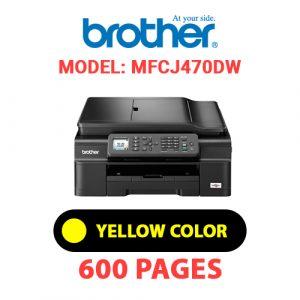 MFCJ470DW 3 - Brother Printer