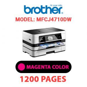 MFCJ4710DW 5 - Brother Printer