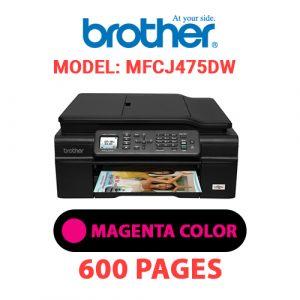 MFCJ475DW 2 - Brother Printer