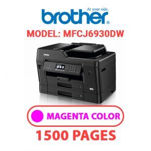 MFCJ6930DW 2 - Brother Printer