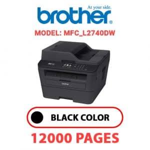 MFC L2740DW - Brother Printer